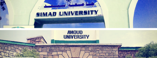 simad-amoud-facebook-page